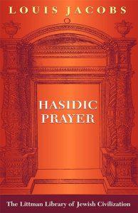 Hasidic Prayer