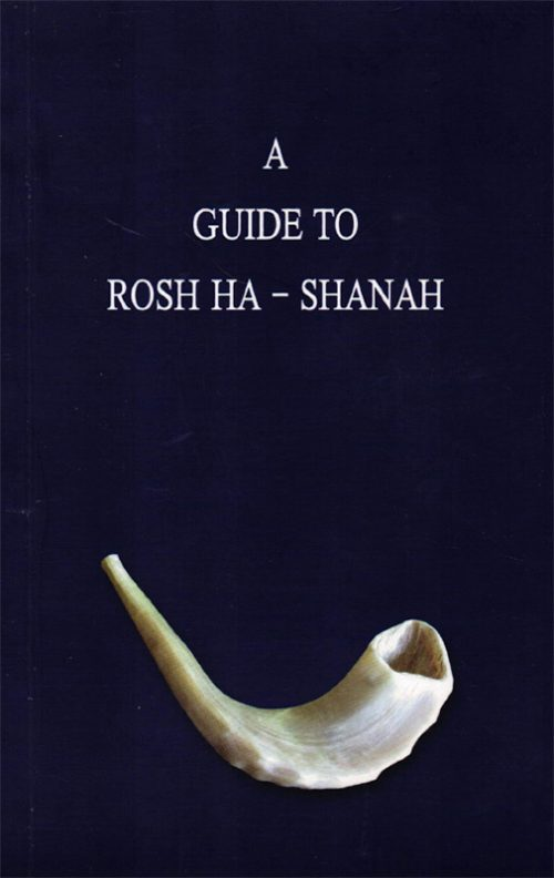 A guide to Rosh Hashanah