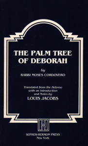 The Palm Tree Of Deborah
