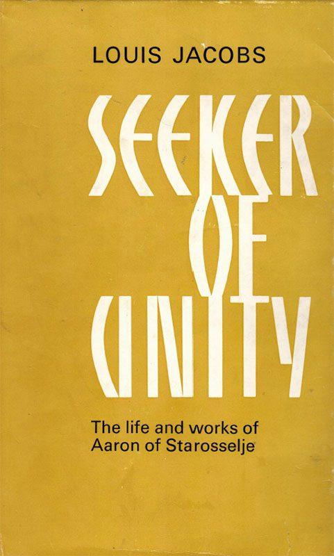 Seeker of Unity Louis Jacobs
