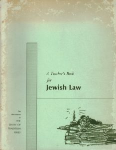 A Teachers Book for Jewish Law