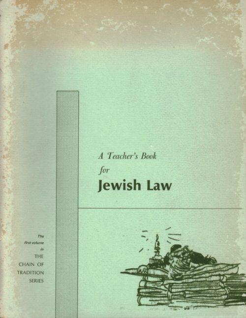 A Teachers Book for Jewish Law