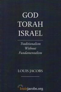 God Torah Israel